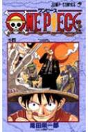 One Piece Vol.4 -JUMP COMICS