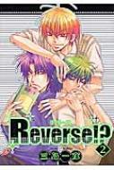 REVERSE!? 2 光彩コミックス