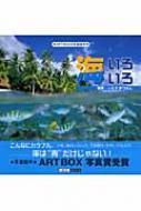 海いろいろ ART BOX GALLERYシリーズ
