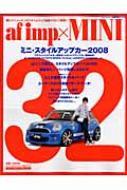 ローチケHMV書籍/Afimp. xmini ミニのスタイルアップ充実マガジン