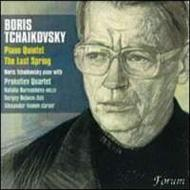 Piano Quintet, The Last Spring: B.tchaikovsky(P)Prokofiev Sq Burnasheva(Ms)Etc