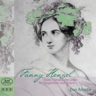 初期のフランス語歌曲集(ギター伴奏) デュオ・アルカディー