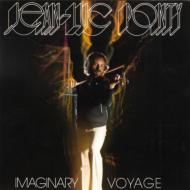 Imaginary Voyage: 桃源への旅立ち