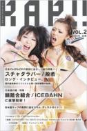 月刊ラップ Presents: Rap: Vol.2
