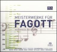 Meisterwerke Fur Fagott: 小山昭雄(Fg)Navratova(P)