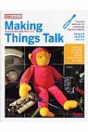 Making Things Talk Arduinoで作る「会話」するモノたち