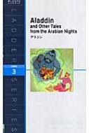 HMV&BOOKS online書籍/アラジン