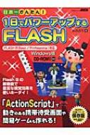{!1p[Abvflash Flashp@! AXL[bN