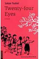 二十四の瞳 Twenty four Eyes