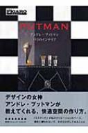 HMV&BOOKS onlineアンドレ・ピュトマン/パリのインテリア