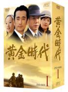 �������� DVD-BOX1