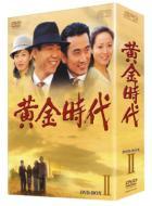 �������� DVD-BOX2