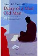 瘋癲老人日記 英文版 Diary of a Mad Old Man