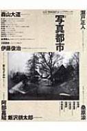 季刊D/SIGN NO.15