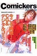 HMV&BOOKS online書籍/コミッカ-ズア-トスタイル Vol.5 カラ-テクニック & サポ-トクリエイション