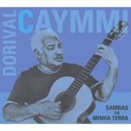 Sambas Da Minha Terra: わが故郷のサンバ