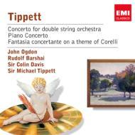 二重弦楽合奏のための協奏曲、ピアノ協奏曲、他 バルシャイ&モスクワ室内管、オグドン、C.デイヴィス&フィルハーモニア管、他