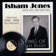 Song Of The Blues 1923-1932