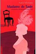 サド伯爵夫人 英文版 Madame de Sade