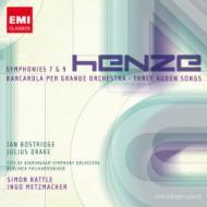 交響曲第7番、第9番、3つのオーデンの歌、他 ラトル&バーミンガム市響、メッツマッハー&ベルリン・フィル、ボストリッジ(2CD)