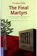 最後の殉教者 英文版 The Final Martyrs