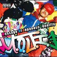 Message of Japanese Identity