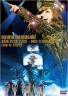 ayumi hamasaki ASIA TOUR 2008 〜10th Anniversary〜 Live in TAIPEI