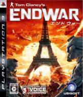 Game Soft (PlayStation 3)/エンド ウォー