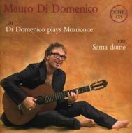 Di Domenico Plays Morricone: Samma Dome
