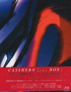 キャシャーンSins 特別装丁BOX 1巻
