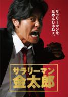 �T�����[�}�������Y DVD-BOX
