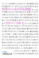 営業マンこれだけ心得帖 日経ビジネス人文庫