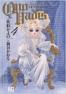 QUO VADIS 4 バーズ コミックス