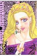 柴田さんちのエリザベス 3 フィールコミックス
