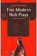 FIVE MODERN NOH PLAYS 近代能楽集(英文版)TUTTLE CLASSICS