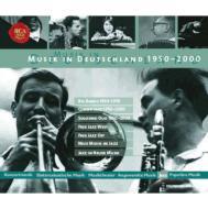 Musik In Deutschland 1950-2000 Box Vol.18 (7CD)