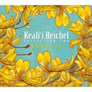 Kamalei -Collection Two
