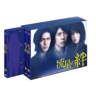 Ryuusei No Kizuna Dvd-Box