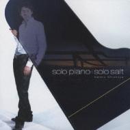 Solo Piano = Solo Salt