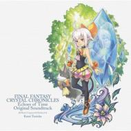 HMV&BOOKS onlineゲーム ミュージック/Final Fantasy: Crystal Chronic: Echos Of Time
