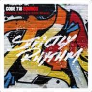 Equinox -Henrik Schwarz 2009 Remixes