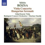 ヴィオラ協奏曲、ハンガリー風セレナーデ カルニ、スモリジ&ブダペスト響
