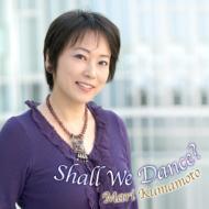 熊本マリのShall We Dance?