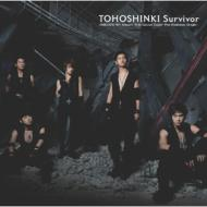 Survivor -090325 4th Album `the Secret Code`Pre-Release Single-