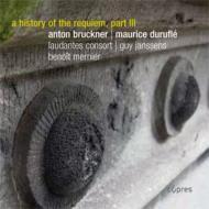 ブルックナー:レクィエム、デュリュフレ:レクィエム(レクィエムと7つの世紀第3集) ヤンセンス&ラウダンテス・コンソート(日本語解説付)