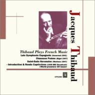 ラロ:スペイン交響曲(1941)、サン=サーンス:序奏とロンド・カプリチオーソ(1939初CD化)、他 ティボー、アンセルメ指揮、モントゥー指揮、他