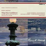 室内オペラ『信頼の代償は?』全曲 ホール(ピアノ)、デイヴィッドソン、ナルッキ、他(2008 ステレオ)