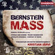 ミサ曲 K.ヤルヴィ&トーンキュンストラー管、アブソリュート・アンサンブル、他(2SACD)