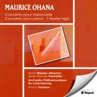 チェロ協奏曲『暗く青く』、タラーン=ンゴー、ピアノ協奏曲 ヴィーダー=アサートン、ペネティエ、タマヨ&ルクセンブルク・フィル