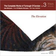Complete Works Vol.3: 守安功(Fl)守安雅子(Hp)